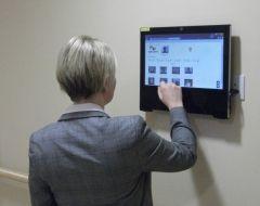 z-computerised-patient-registers